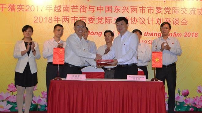 广宁省芒街市与中国东兴市签署2018年两市市委党际交流协议