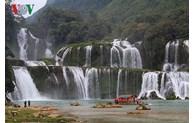 高平省山水地质公园被联合国教科文组织确认为全球地质公园