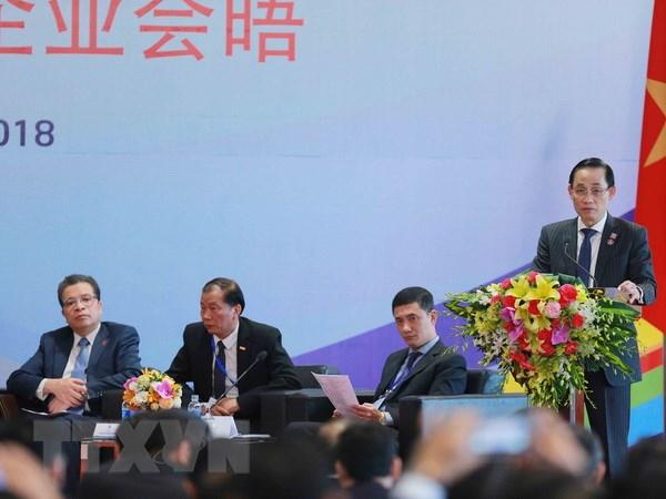 越中各地方和企业加强合作与对接