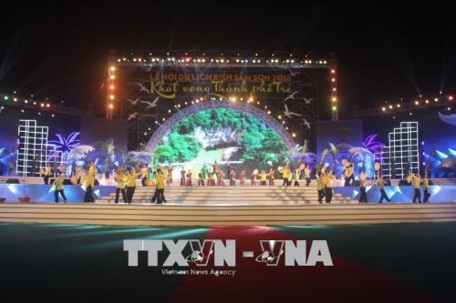清化省2018年岑山旅游节正式开幕