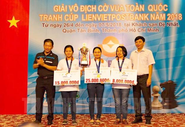 2018年越南全国国际象棋锦标赛:胡志明市队包揽女子标准棋赛项金银铜牌