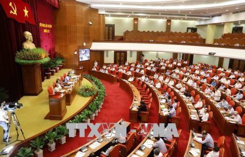 越共十二届七中全会第四天会议结束