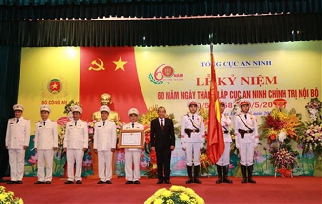 政府副总理张和平出席内部政治安全局建局60周年纪念仪式