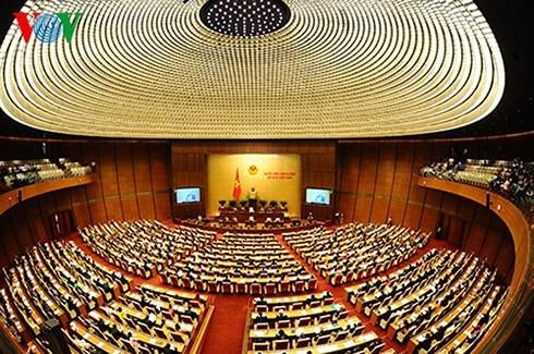 第十四届国会第五次会议在河内隆重开幕