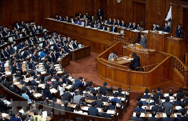 日本众议院正式通过CPTPP批准案