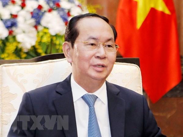 越南国家主席陈大光和夫人开始对日本进行国事访问