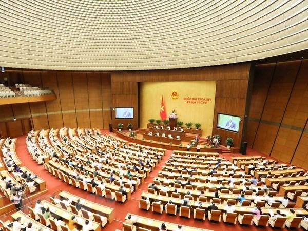 越南14届国会第5次会议将于5月21日开幕
