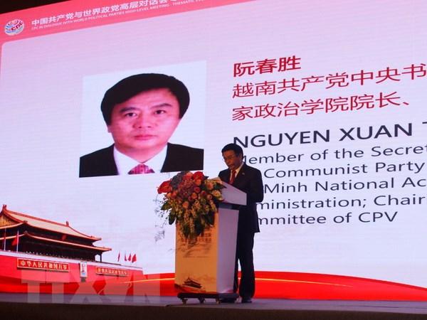 越南共产党代表团访问中国广东省