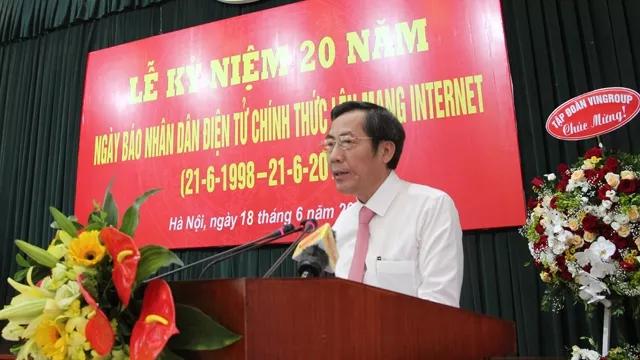 《人民报网》举行问世20周年纪念会