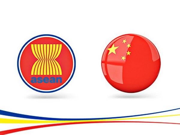 落实《东海各方行为宣言》东盟-中国高官会在中国湖南举行