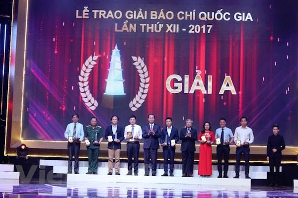 2017年第十二届国家新闻奖颁奖仪式在河内举行