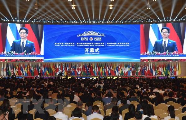 政府副总理武德儋出席第五届南博会暨第25届昆交会开幕式