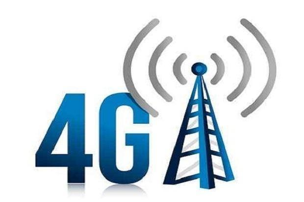 政府副总理武德儋主持召开4G网络发展会议