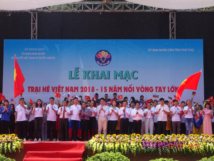 2018 越南夏令营开幕