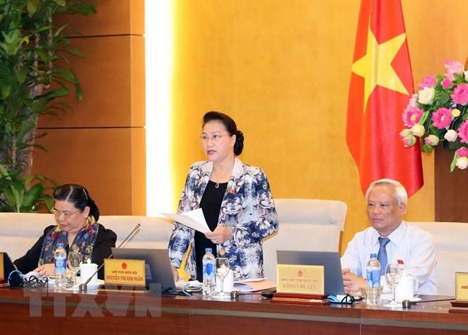 国会常务委员会第25次会议开幕