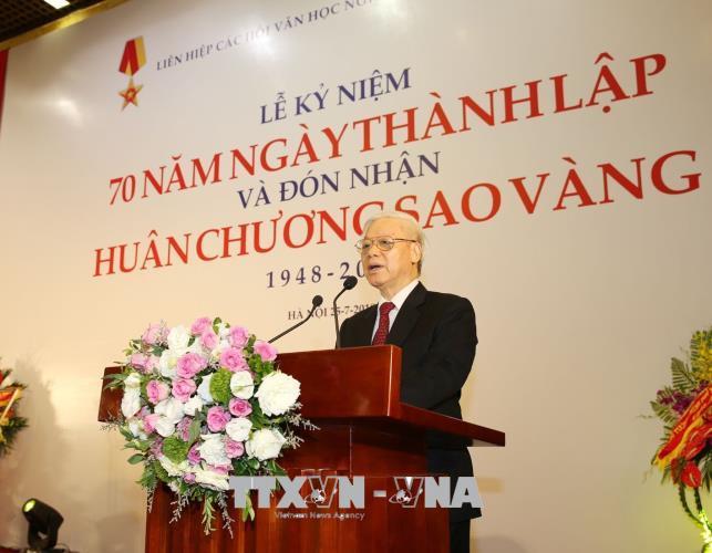 阮富仲总书记出席越南文学艺术联合会成立70周年纪念大会