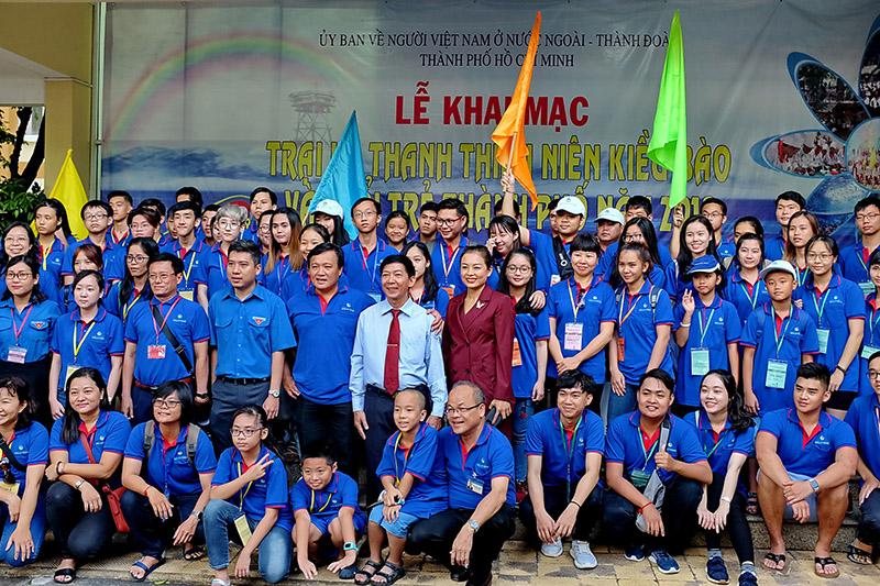 越侨青少年夏令营活动在胡志明市举行
