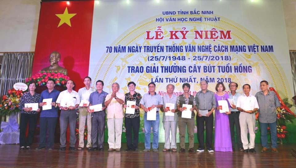 北宁省纪念越南革命文艺传统日70周年