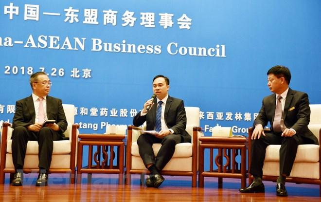 东盟-中国商机对话会在中国北京举行