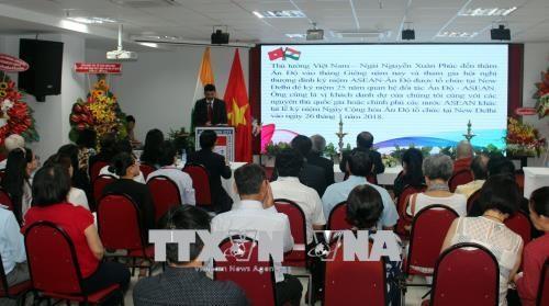 印度独立日72周年纪念见面会在胡志明市举行