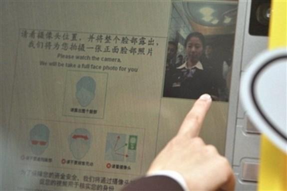 2020年东京奥运会将使用人脸识别安全系统
