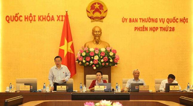 越南14届国会常委会26次会议:建设现代、富有民族本色的越南建筑