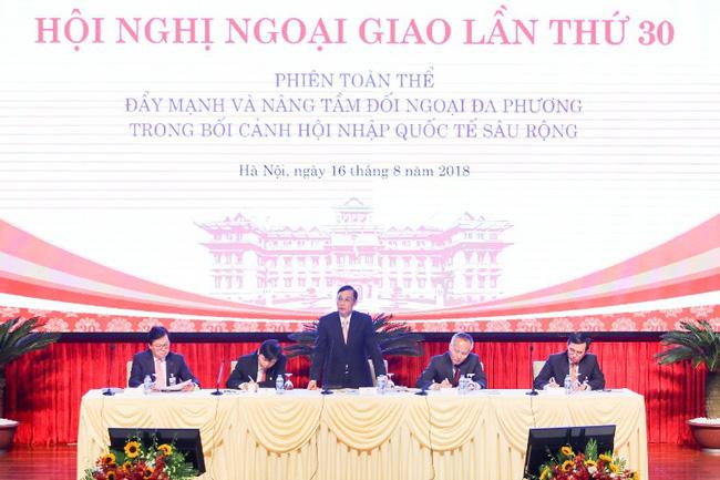 第30次外交会议举行关于多边外交的全体会议