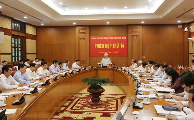越共中央反腐败指导委员会第14次会议召开