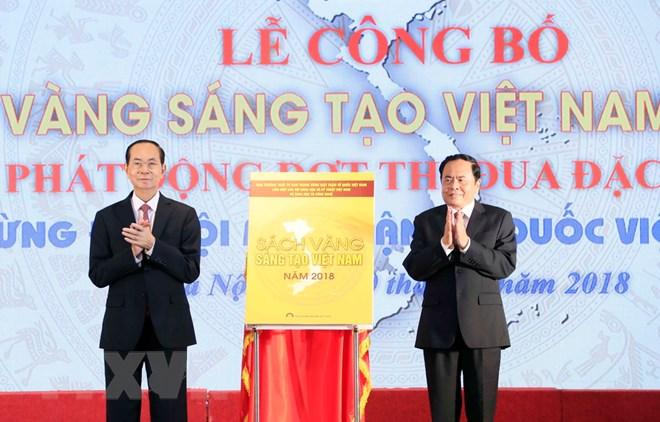 陈大光主席:发展与应用科技是越南的基本国策