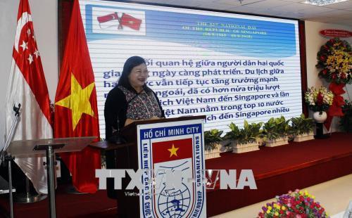 新加坡国庆53周年纪念活动在胡志明市举行