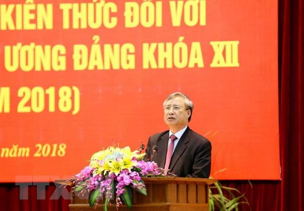 越共中央委员知识更新培训班完班