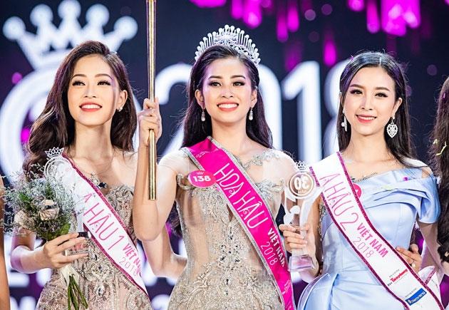 2018年越南小姐之风采