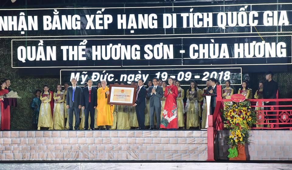 香寺获颁国家级特殊遗迹证书