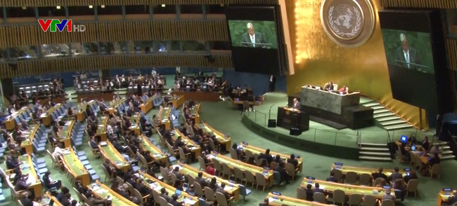 第73届联合国大会开幕