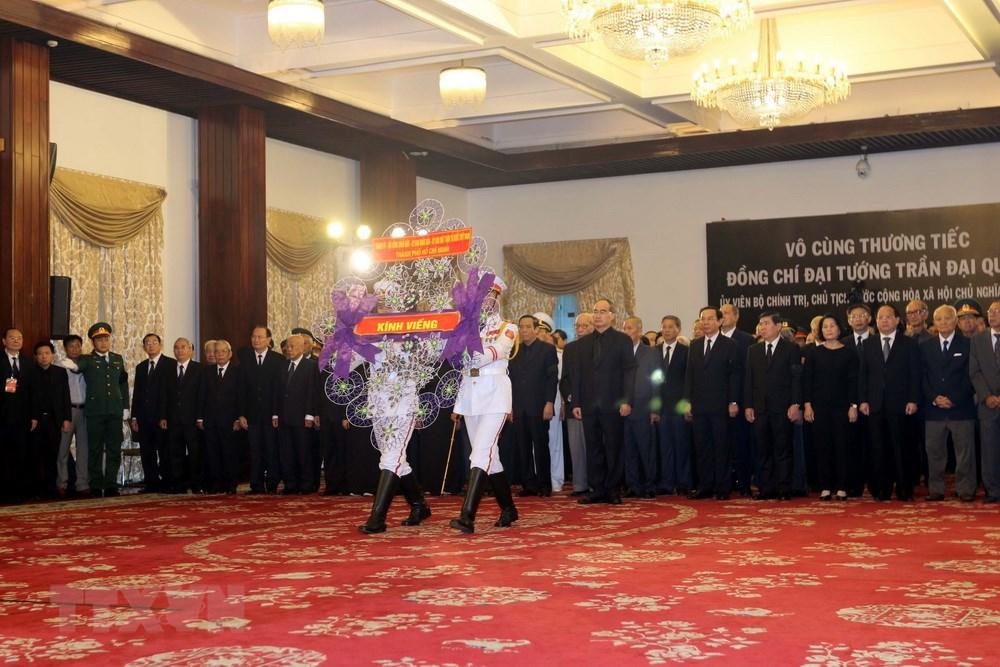 胡志明市领导吊唁陈大光主席