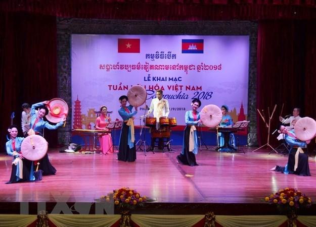 柬埔寨越南文化周精彩纷呈