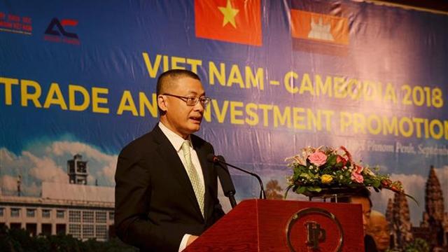 2018年越南-柬埔寨贸易投资促进论坛在金边举行