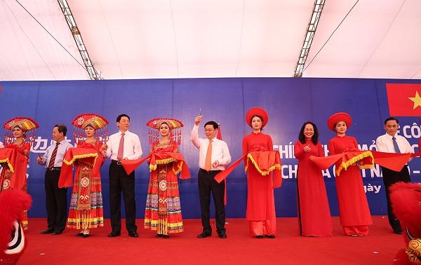 越南峙马-中国爱店双边性口岸正式开通