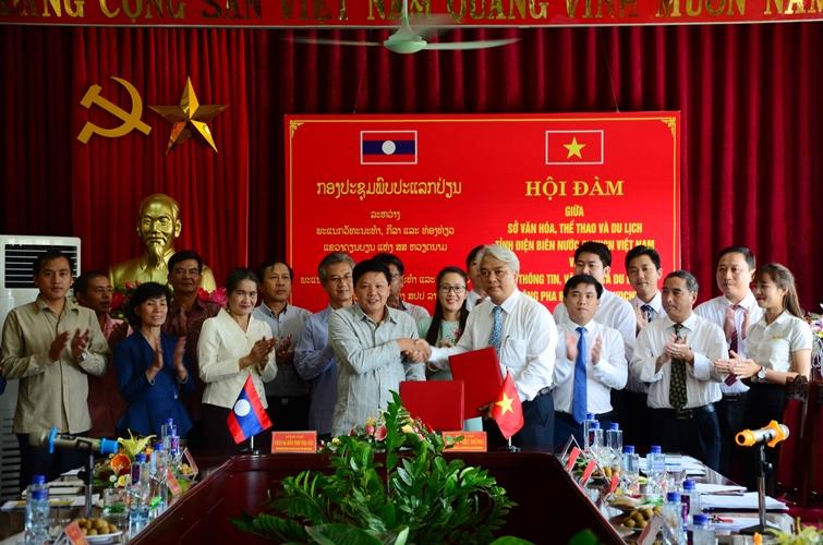 越南奠边省与老挝琅勃拉邦省加强旅游领域合作