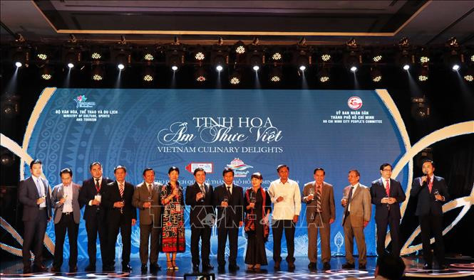 第14届胡志明市国际旅游博览会开幕