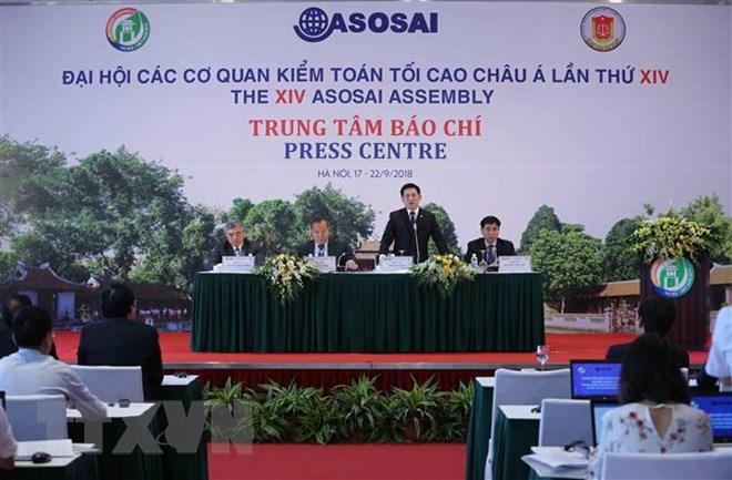 ASOSAI 14:最高审计机关亚洲组织第十四届大会将讨论多个重要问题