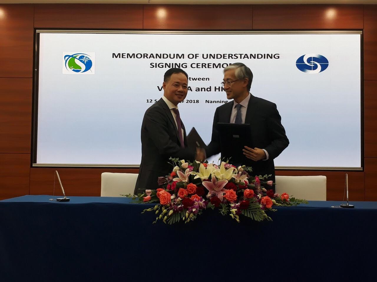 推进越中两国的气象科技合作