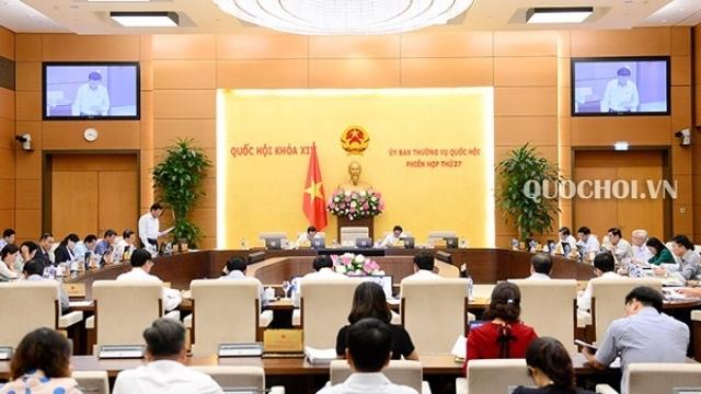国会常委会第二十七次会议圆满闭幕
