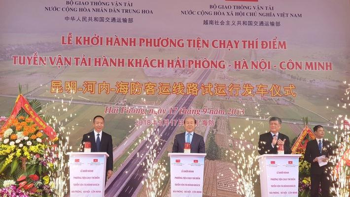 越中国际道路客运线路试点运行
