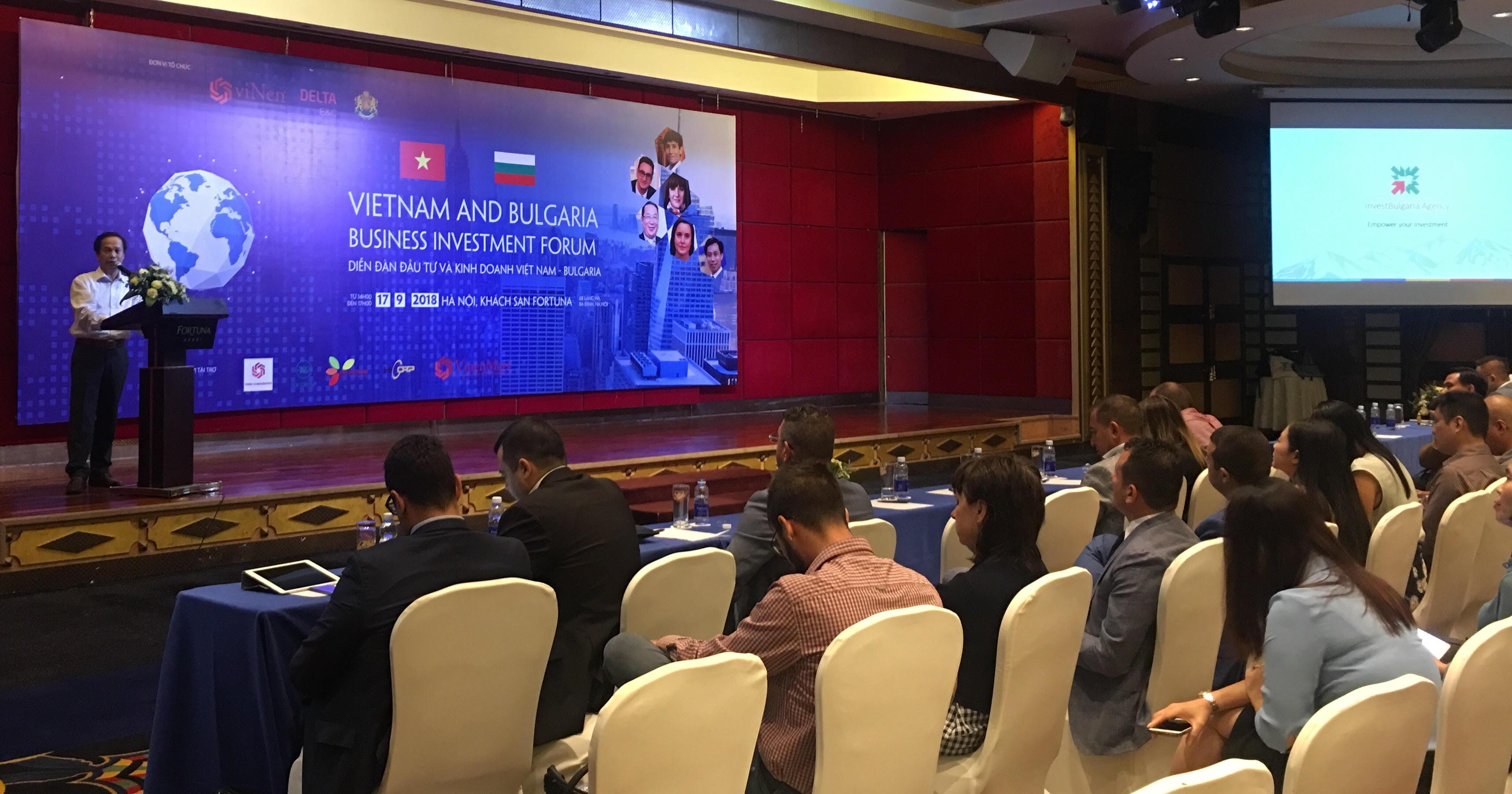 加强越南和保加利亚企业的合作