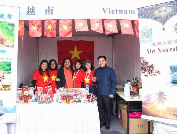 越南参加中国国际义卖活动
