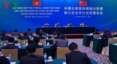 越南与中国加强打击犯罪合作