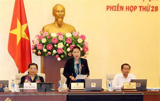 第十四届国会常委会第28次会议开幕