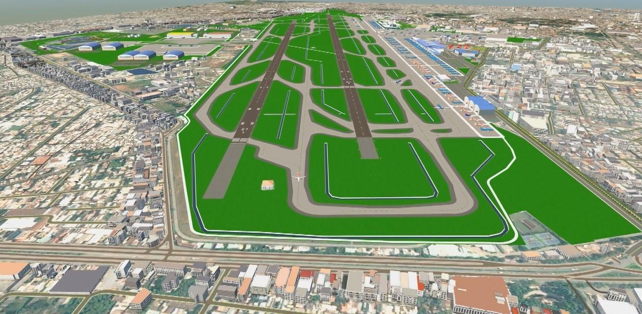 新山一机场规划调整决定公布