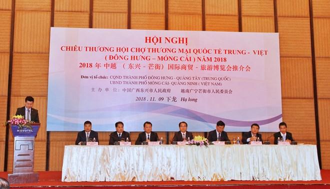 促进越南广宁省芒街与中国东兴跨境经济合作